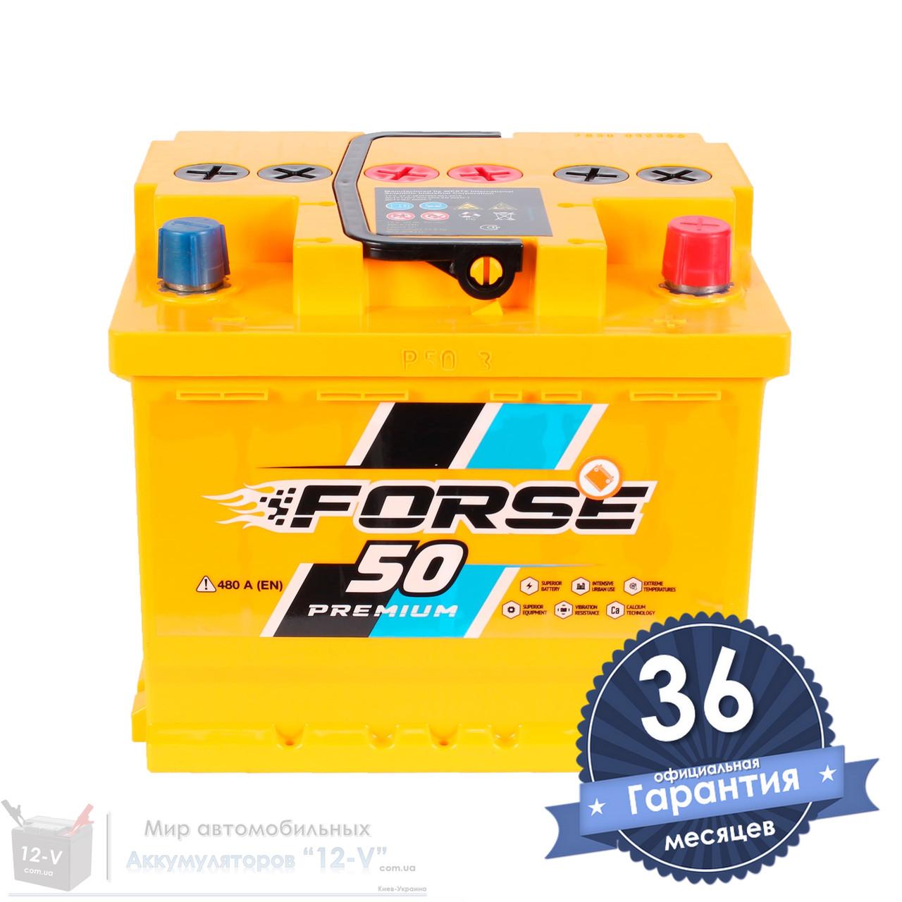 Аккумулятор автомобильный FORSE 6CT 50Ah, пусковой ток 490А (Низкий) [– +]