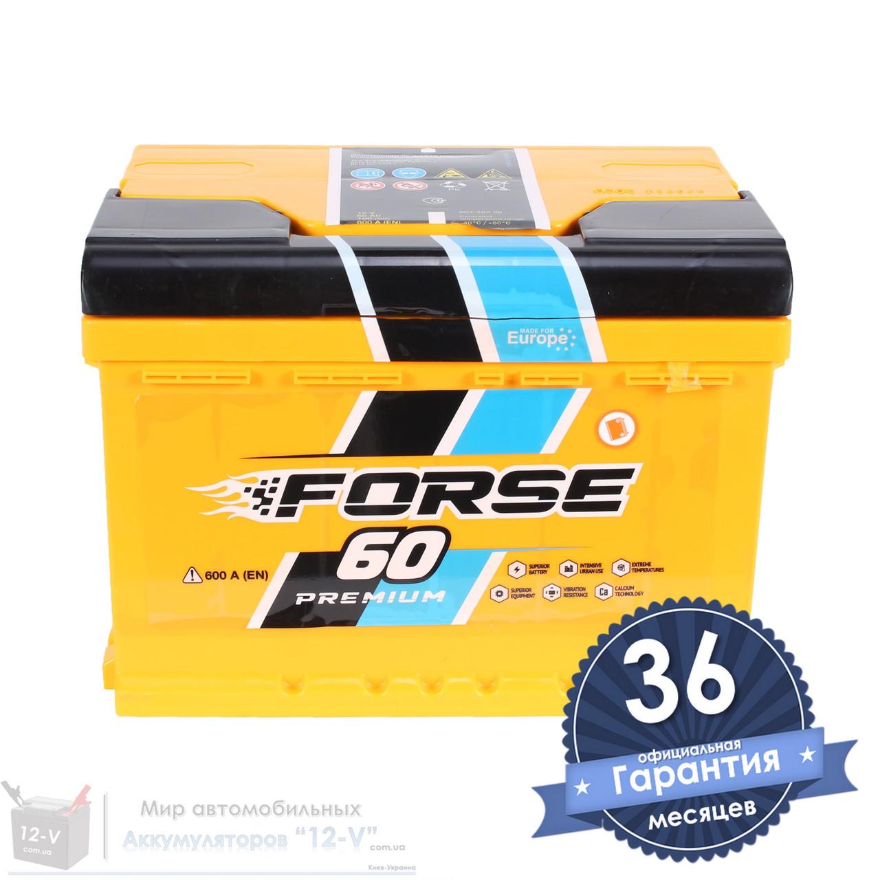 Аккумулятор автомобильный FORSE 6CT 60Ah, пусковой ток 600А (Низкий) [– +]