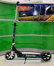 Двухколесный самокат Scooter Sport 460 - самокат скутер до 100 кг.
