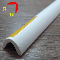 Угол наружный округлый из вспененного ПВХ 12 мм х 12 мм, 2,7 м