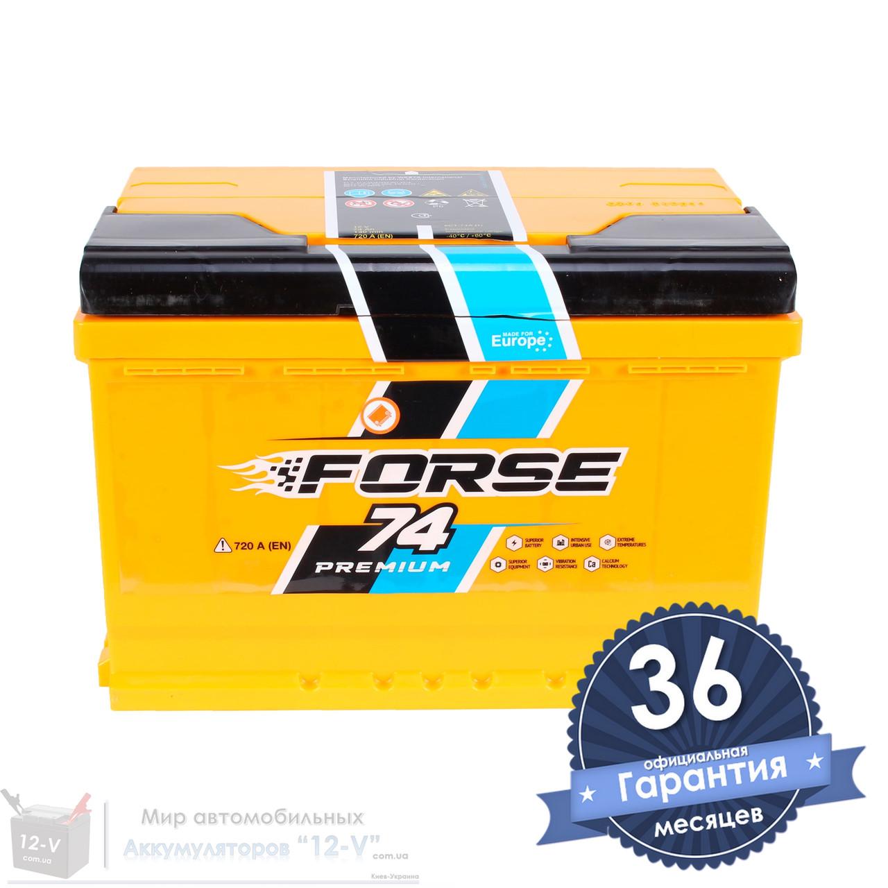 Аккумулятор автомобильный FORSE 6CT 74Ah, пусковой ток 720А [+|–]