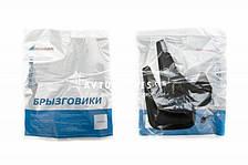 Брызговики для Шевроле Авео хэтчбек 2011-2016 2 шт, (полиуретан) задние