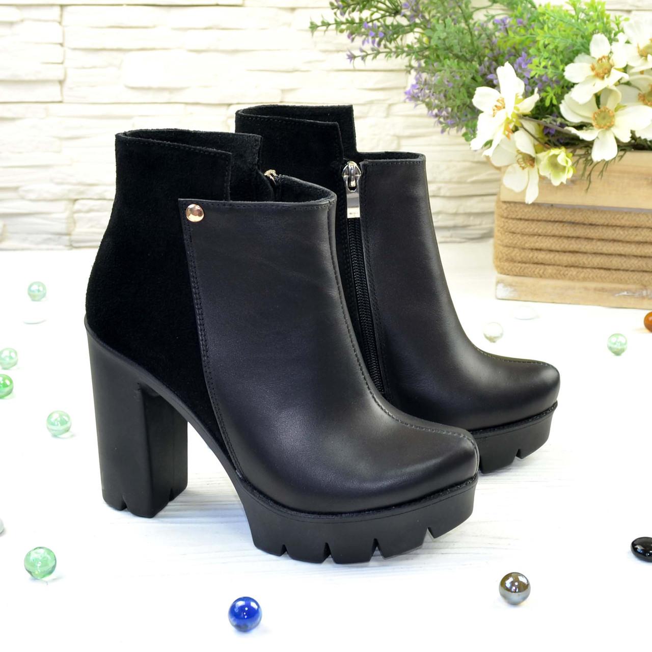 Ботинки женские черные на тракторной подошве, натуральная кожа, замш. Демисезон