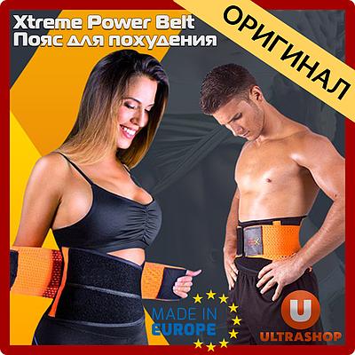 Спортивный Пояс Xtreme Power Belt Original (Европа) - Корсет для похудения талии Пояс для Фитнеса Треннировок
