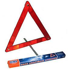 Знак аварійний  ЗА 001 (СN 237012/109RT001) картонна упаковка, фото 3