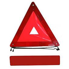 Знак аварійний  ЗА 002 (VITOL CN 54001/109RT109)  зміцнений /пластикова упаковка, фото 3