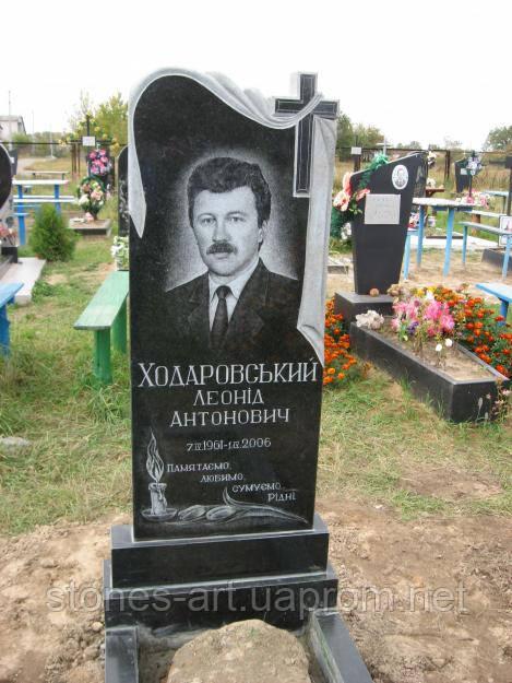 Памятники крест фото 4 кв м недорогие памятник москва i москва википедия