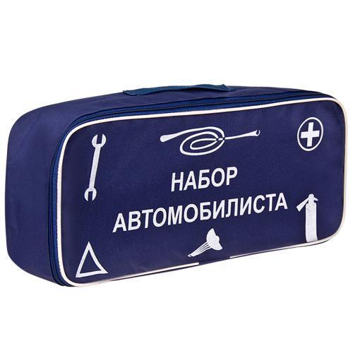 """Сумка техдопомоги """"Набір автомобіліста"""" (синя) 46х20х14см"""