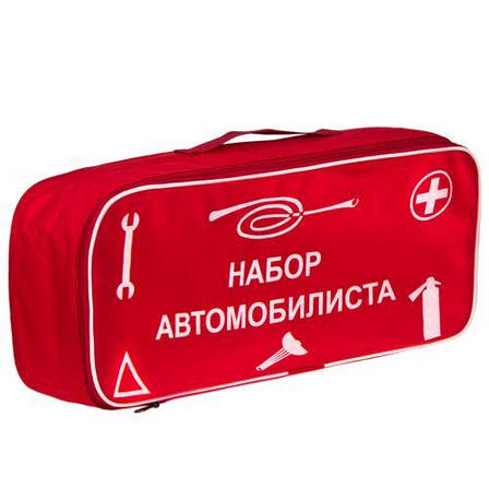 """Сумка техдопомоги """"Набір автомобіліста"""" (червона) 46х20х14см, фото 2"""