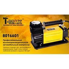 """Компресор """"T-max""""  45A/150psi/160L/min/ клеми/шланг, фото 2"""