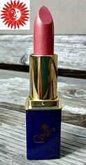 Помада для губ FFleur  L-24 Фруктовый соблазн стойкая увлажняющая 001п красно-розовая