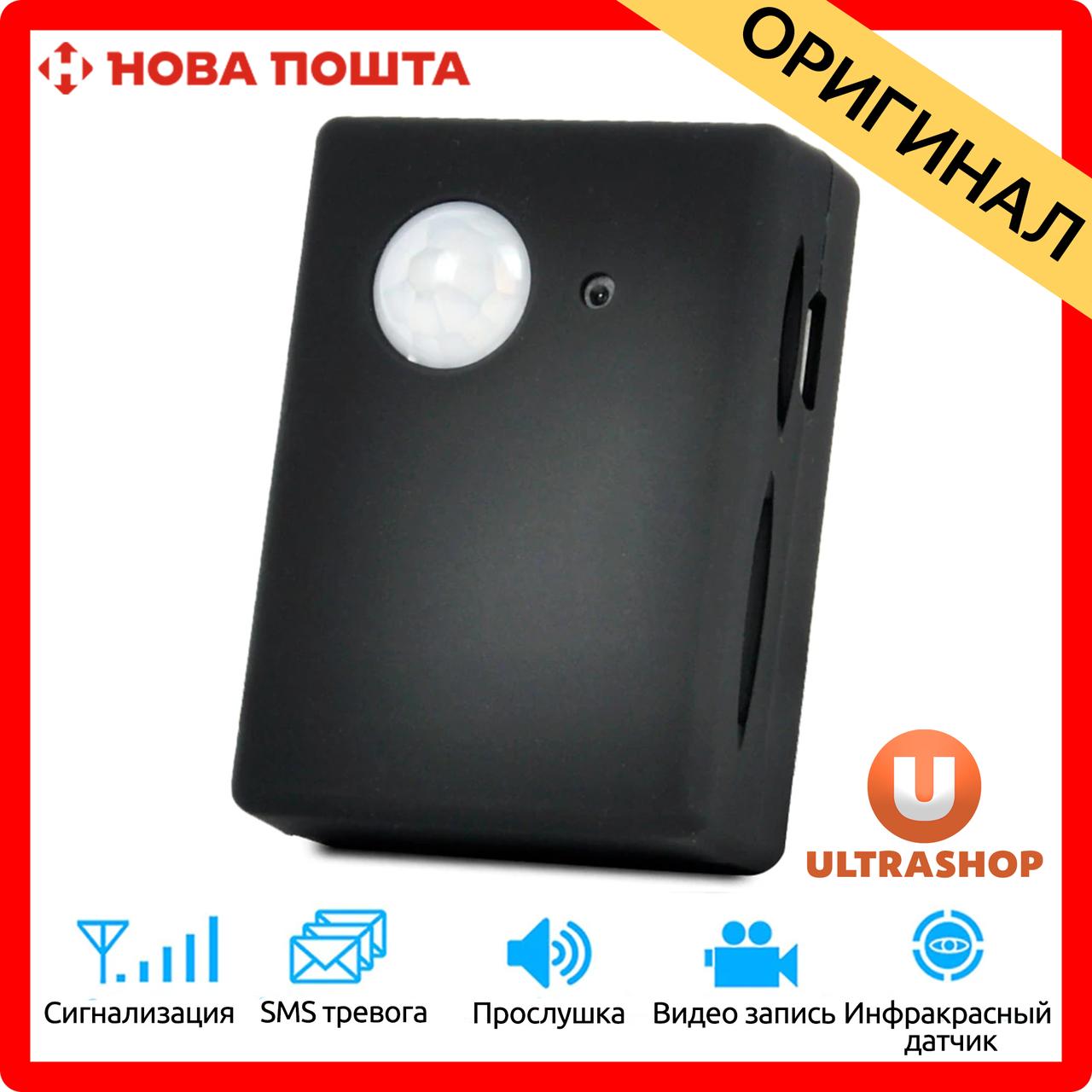 Мини GSM-сигнализация Mini x9009 с датчиком движения, Запись видео и MMS фото, Прослушка, Трекер