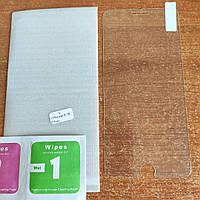 Защитное стекло для Iphone 6 plus  Iphone 7 plus  Iphone 8 plus прозрачное