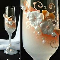 🔥 Распродажа! Персиковые бокалы на свадьбу 200 мл инкрустированные лепкой №2105