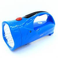 Аккумуляторный фонарь Yajia YJ-2812-13+12LED (выдвижная вилка) 18см, фото 1