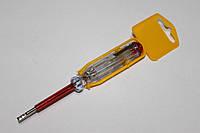 Индикатор (щуп) с накладкой