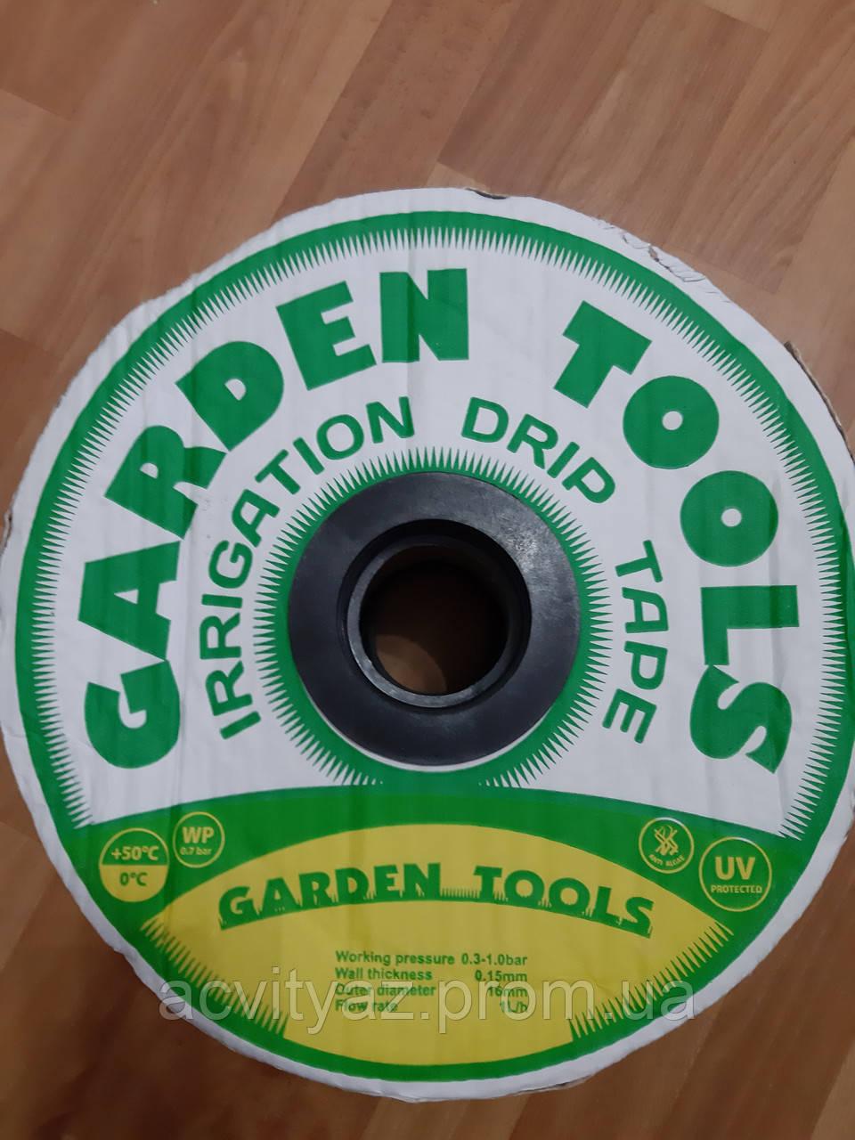 Капельная лента Garden Tools 6 милз 1000 м 20 см