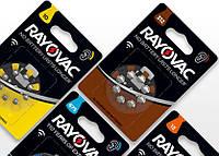 Батарейка RAYOVAC 10 PR70