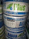 Капельная лента Aqua Plus, 500 м 20 см, фото 2