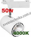 Feron AL104 50W белый 4000K светодиодный трековый светильник, фото 2