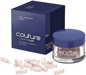 Виталайзер-сыворотка для волос Estel Professional Luxury Repair Haute Couture 17X0.95 мл.