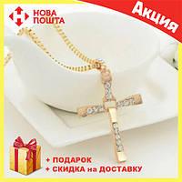 Крестик крест Вин Дизеля Доминика Торетто с цепочкой золото, фото 1