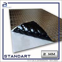 Виброизоляция Cтандарт 2 мм, 500х600 мм, фольга 50 мкм   Standart