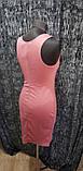 Элегантное платье по фигуре без рукавов идеально подчеркнет достоинства фигуры,3цвета. р.44-46 Код А-268З, фото 4