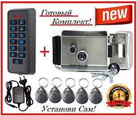 """Готовый комплект """"Protection kit - P1"""" Электромеханический замок для самостоятельной установки!"""