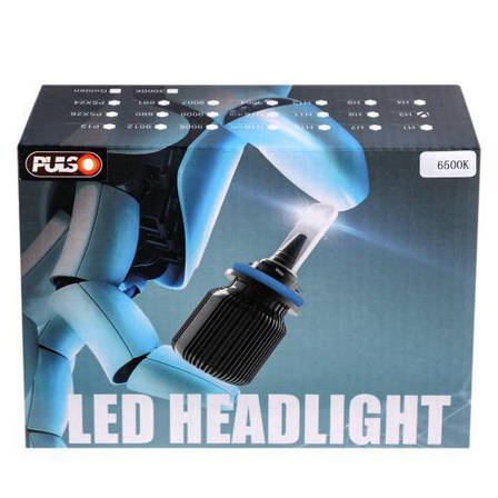 Лампі PULSO J1/H1/LED-chips CSP/9-32v2*20w/4000Lm/6500K, фото 2