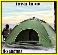 Палатка туристическая (автоматическая), 4-х местная,водонепроницаемая, для рыбалки и кемпинга. Зеленая