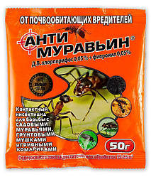 Засіб від мурах Антимуравьин Універсал Orange 50г