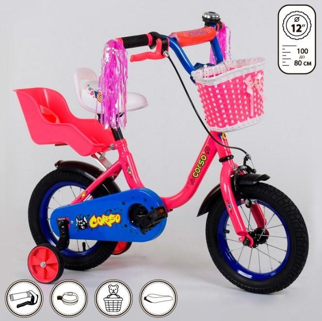 Велосипед детский двухколесный 12 розовый Corso 1254