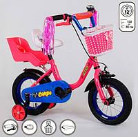 Велосипед детский двухколесный 12 розовый Corso 1254, фото 1