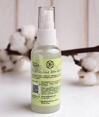АГК-пілінг фруктовими кислотами для шкіри 50 мл