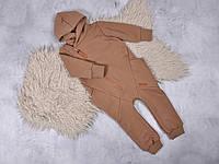 """Детский стильный комбинезон с капюшоном на молнии """"Торнадо"""", беж. Размеры 86-110, фото 1"""