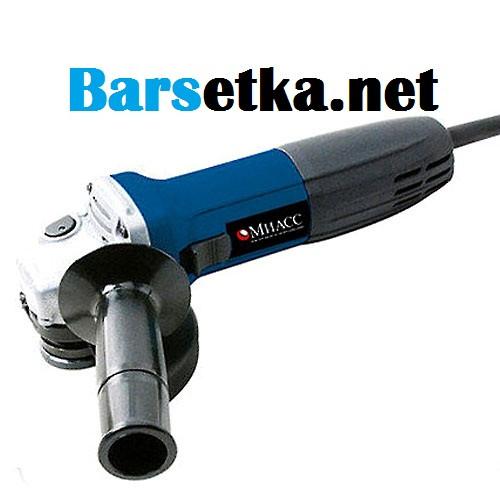 Угловая шлифовальная машина (болгарка) МИАСС УШМ-125/1080 (под макиту, гарантия 12 месяцев)