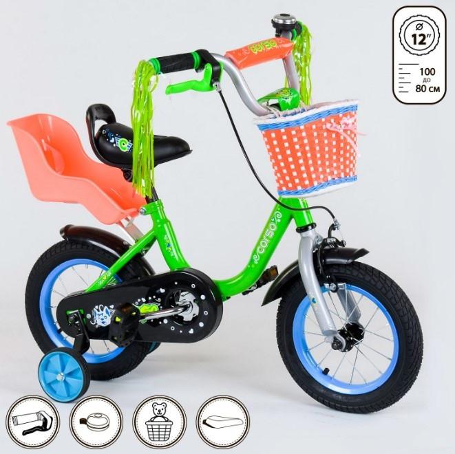 Велосипед детский двухколесный 12 зеленый Corso 1204