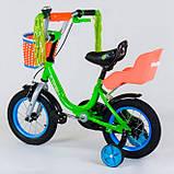 Велосипед детский двухколесный 12 зеленый Corso 1204, фото 2