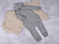 """Детский стильный комбинезон с капюшоном на молнии """"Торнадо"""", серый. Размеры 86-110"""