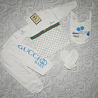 Набор Gucci для новорожденного, 5 предметов