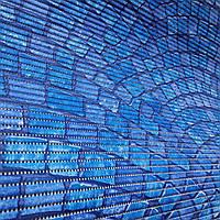 Коврик-Дорожка Универсальный Аквамат 80 см