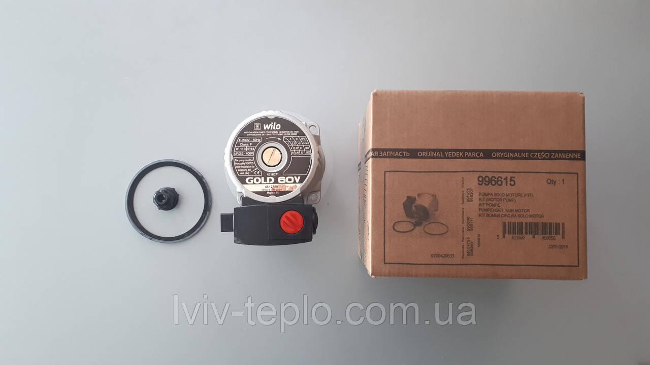 996615 Циркуляционный насос газового котла Ariston Uno 24 MFFI / 24 MI