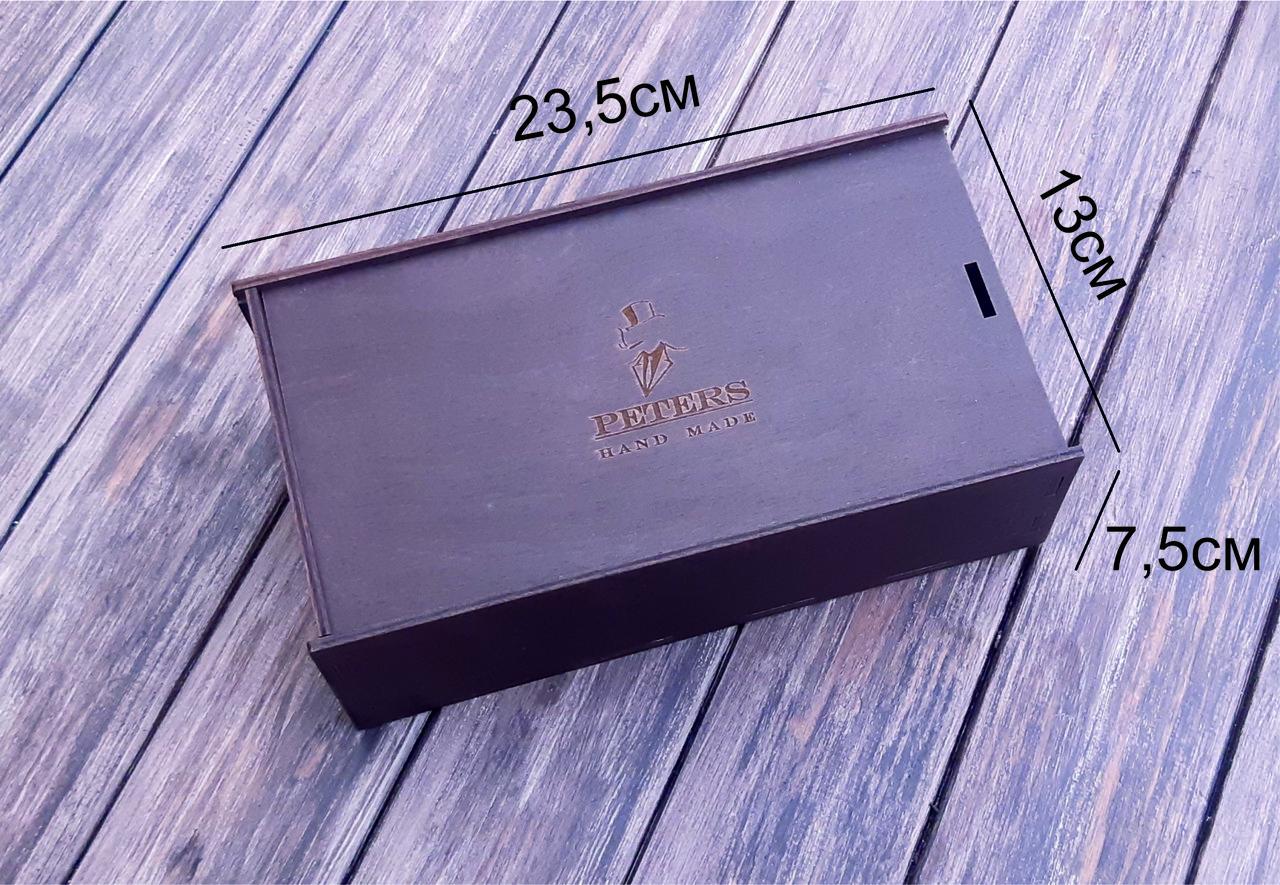 Коробка подарочная с фанеры высшего сорта, Дуб 23,5x13x7,5