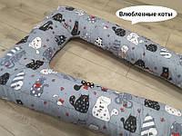 Подушка для вагітних від виробника  150см, різні кольори