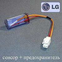 """Сенсорный датчик оттайки """"6615JB2005A"""" с предохранителем для холодильника LG No Frost"""