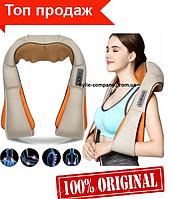 Массажеры для шеи и плеч спины в Украине Shiatsu Massager of Neck Kneading Original 4 кнопки