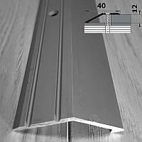 Алюминиевый напольный порог для перепада в 12 мм, ширина 40 мм 90 см, фото 1