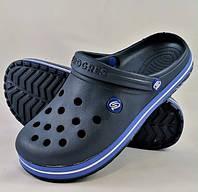 Мужские Тапочки CROCS Синие Кроксы Шлёпки (размеры 41, 42, 43, 44, 45, 46)