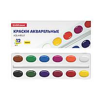 Фарби акварельні медові Erich Krause 12 кольорів в картоном пеналі EK 50586